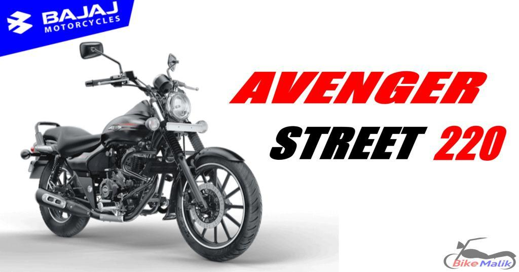 All New Bajaj Avenger 220 Street Price, Features, Specs, Colors, Review, Images & 360 View