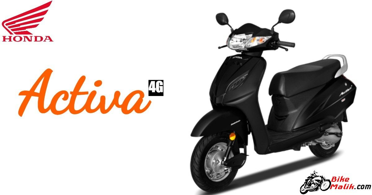 how much weight can honda activa carry Archives - Bike Malik