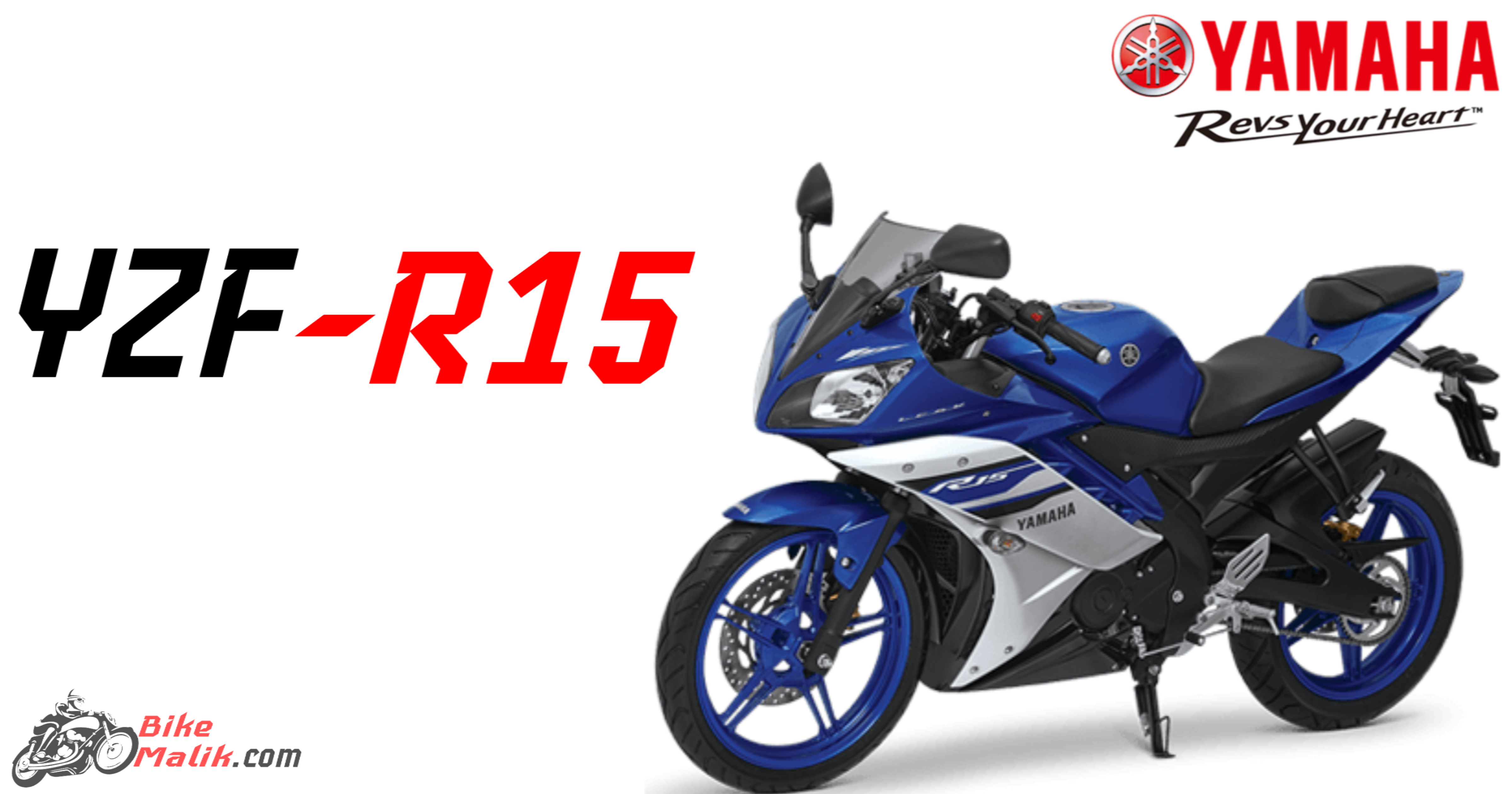 Yamaha YZF R15 Colors, Mileage, Specs, Features, Price & 360-View