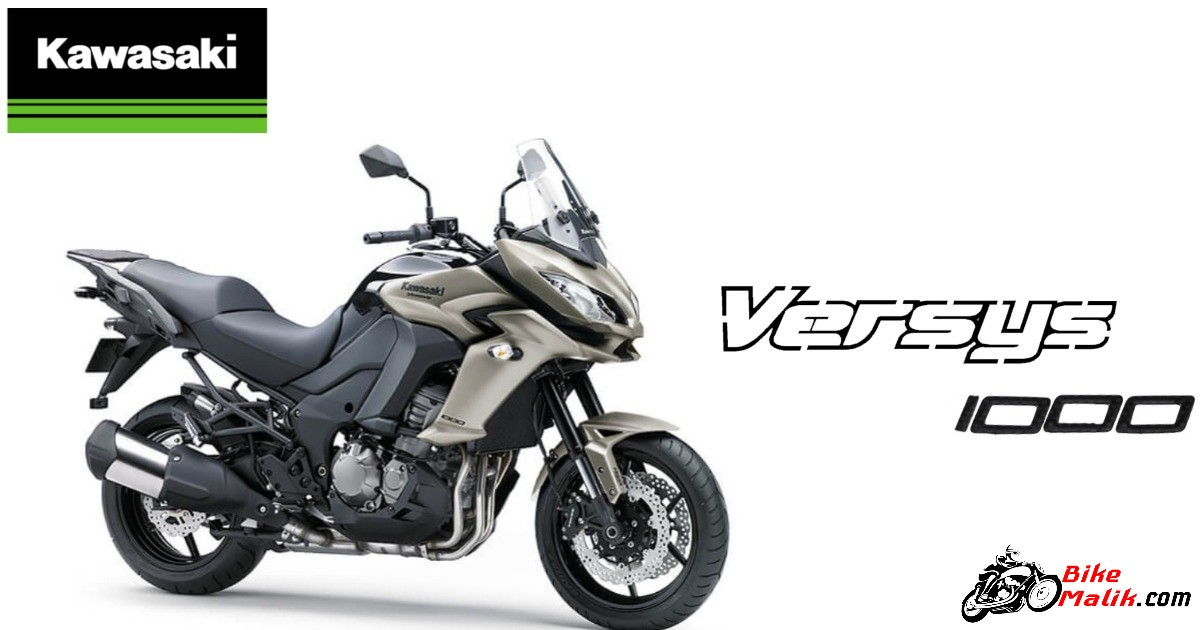 Kawasaki Versys 1000 Features, Specs, Color, Details, Mileage, Images & 360 View