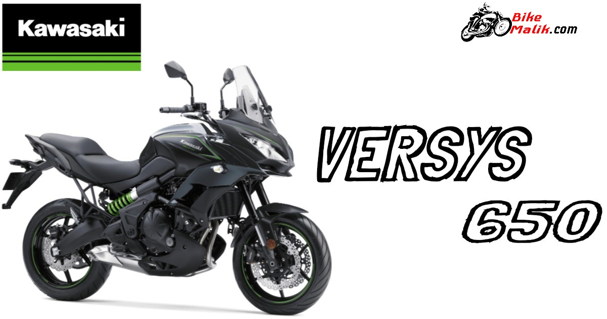 Kawasaki Versys 650 Features, Details, Specs, Color, Mileage, Images & 360 View