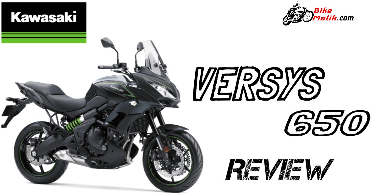 Kawasaki Versys 650 : Review