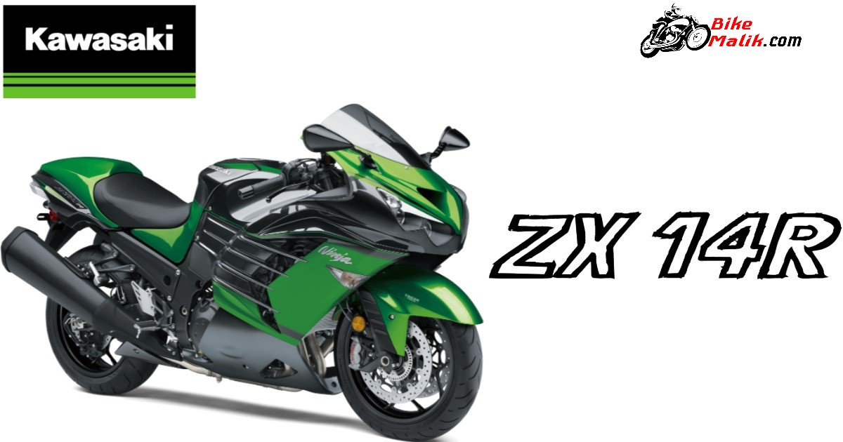 Kawasaki Ninja ZX 14R Features, Specs, Color, Details, Mileage, Images & 360 View