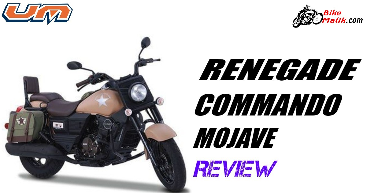 UM Renegade Commando Mojave : Review