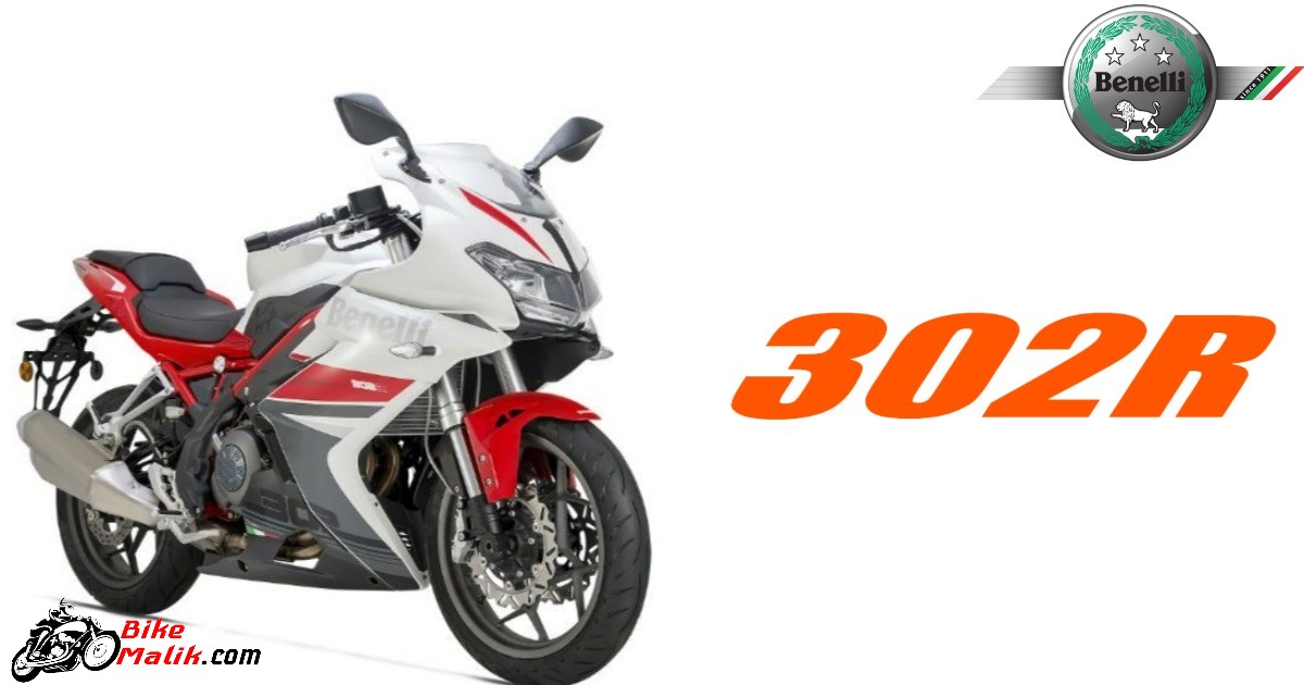 Benelli 302R Features, Specs, Price, Mileage, Details , Colors, Images & 360 View