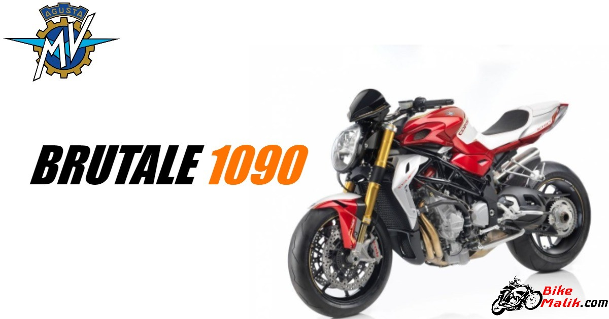 MV Agusta Brutale 1090 Features, Specs, Price, Images, Colors, Mileage & 360 View