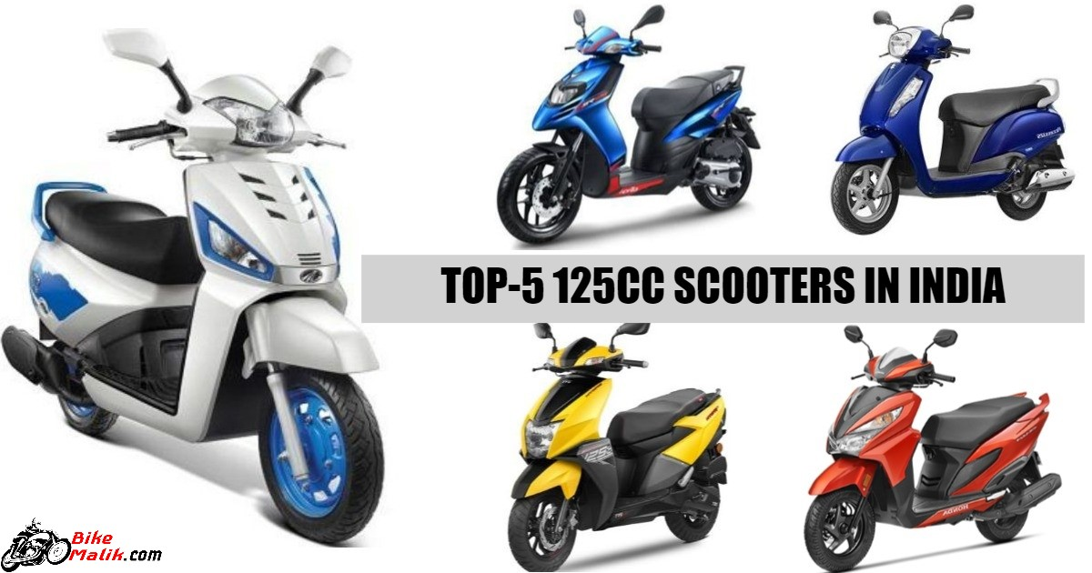 best 125cc scooters in india 2018 Archives - Bike Malik