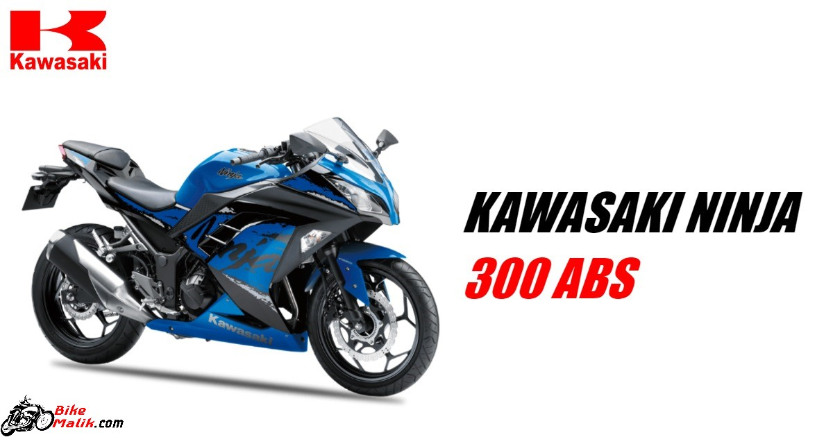 Kawasaki Ninja 300 ABS Features, Specs, Colours, Mileage, Price, Images & 360 View