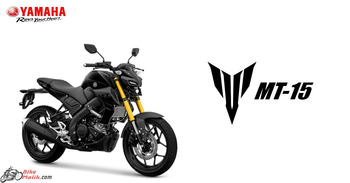 2019 Yamaha MT-15 Features, Specs, Colours, Mileage, Price & Images